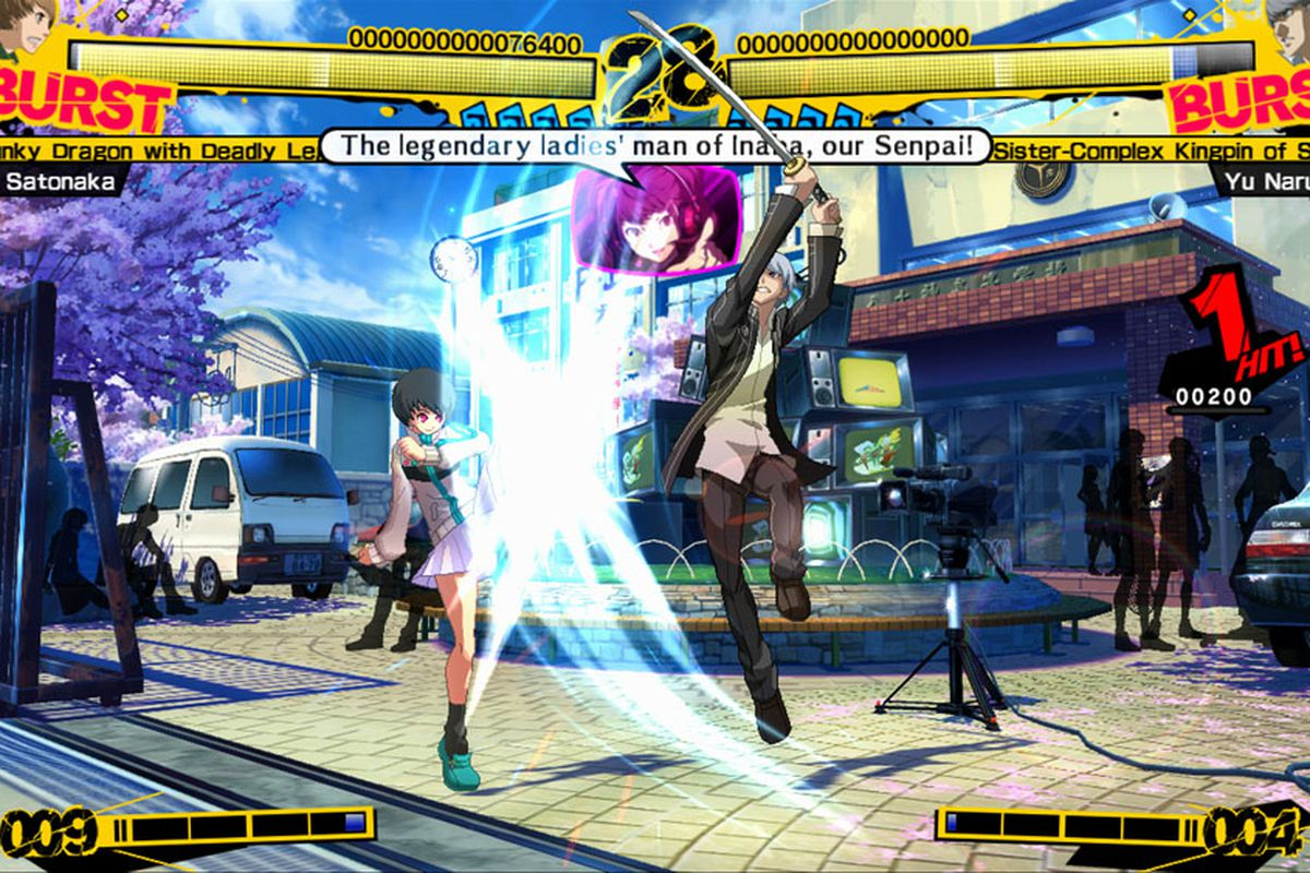 Persona 4 Arena review screen 1