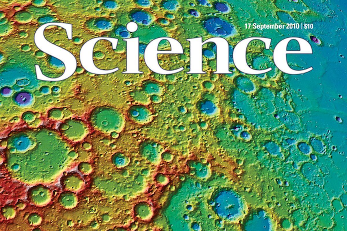 science magazine aaas journal
