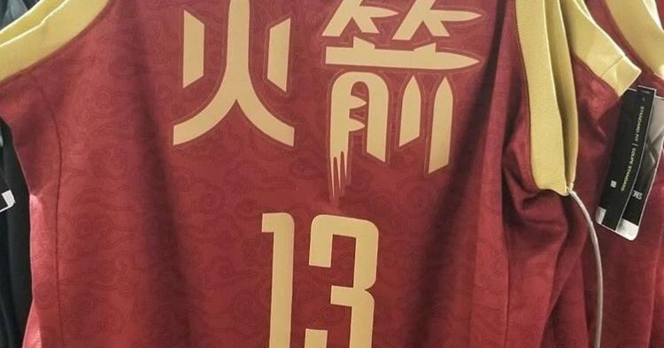 Possible_city_edition_jersey