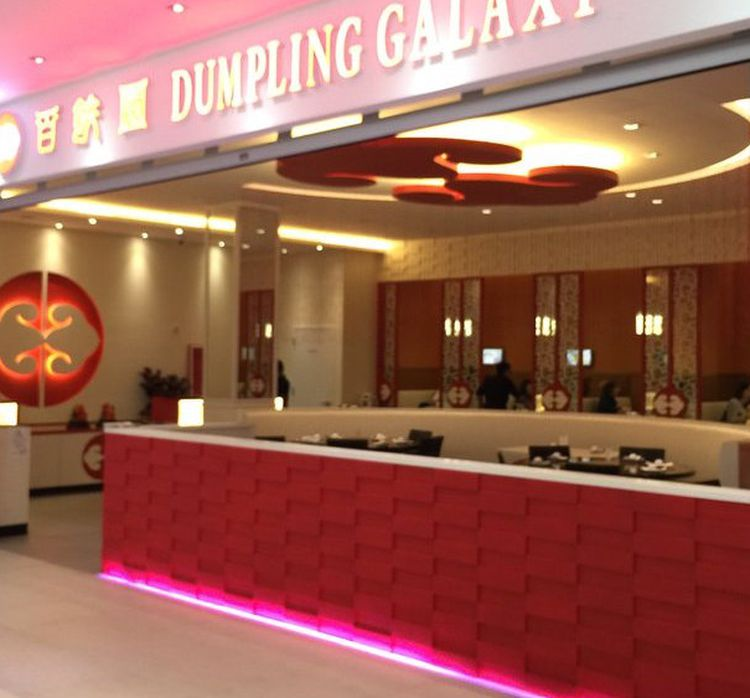 Dumpling Galaxy Operated By Ms You Of Tianjin House Is Curly Riding High On A Ny Times Review Compared To The Aged And Cramped
