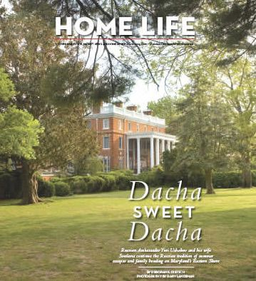 Cover of the Washington Life feature on the Russian diplomatic compound in Maryland