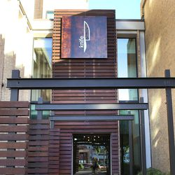 Knife has its own separate entrance at Hotel Palomar. <em>[Photos: Margo Sivin/EDFW]</em>