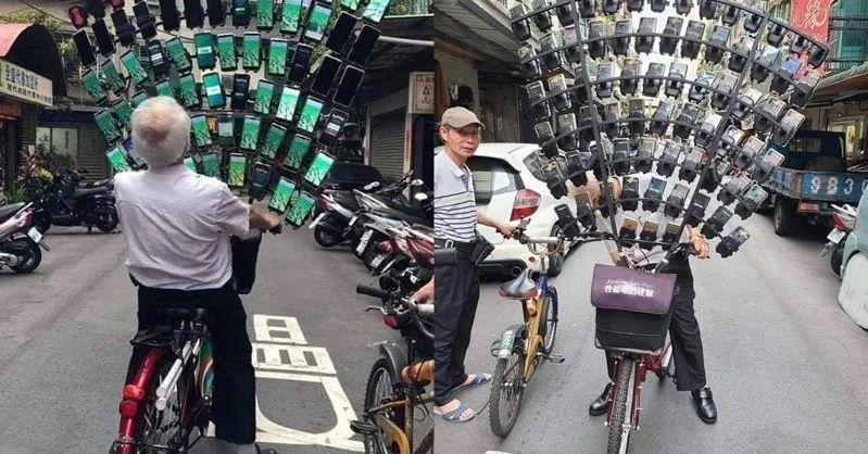 ThePokémonGo grandpa's bike evolves to hold 64 smartphones thumbnail