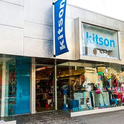 """A visit to Robertson wouldn't be complete without a stop at trendy LA retail fixture <a href=""""http://www.shopkitson.com"""">Kitson</a> (115 N. Robertson Blvd.), which will stay open during its major <a href=""""http://la.racked.com/archives/2014/05/29/kitson_ro"""