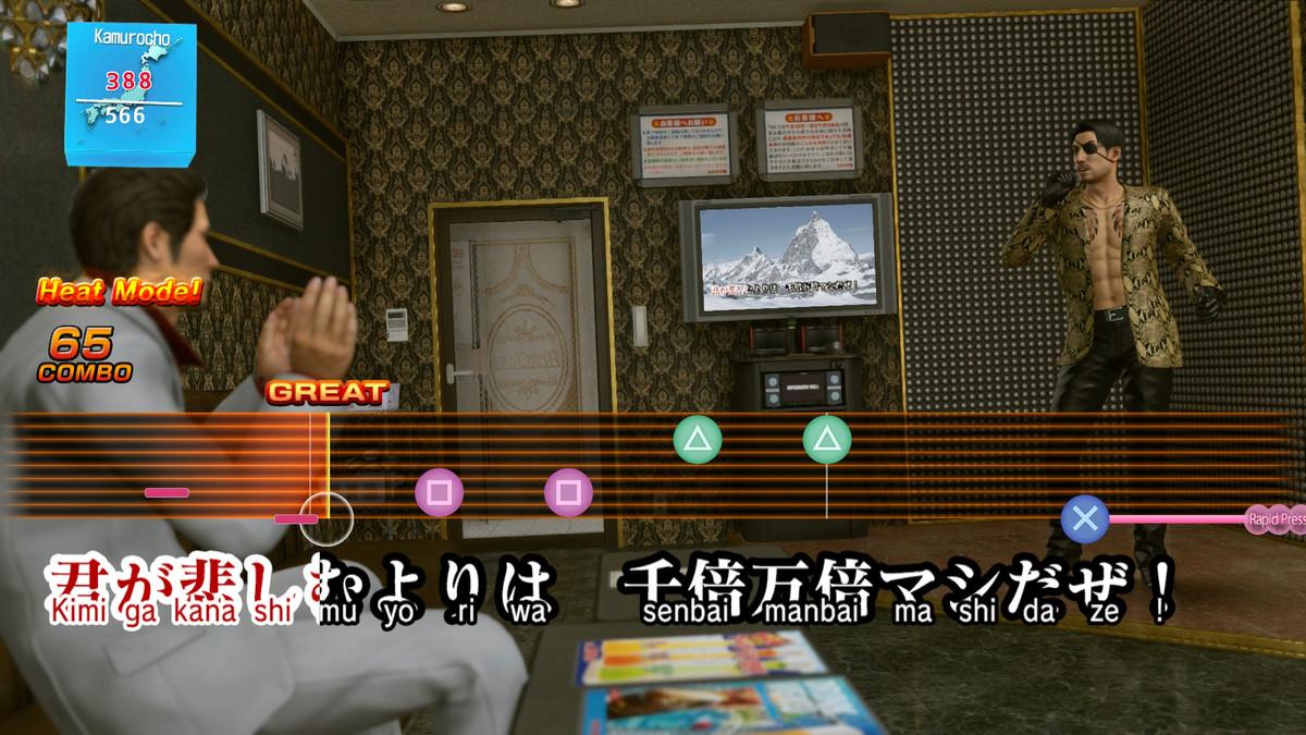 Yakuza Kiwami 2 - Kiryu y Majima haciendo Karaoke