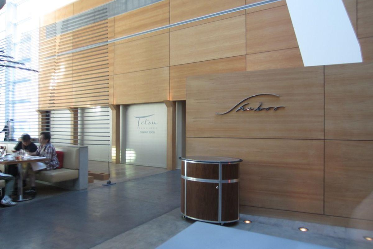 The future home of Tetsu Vegas