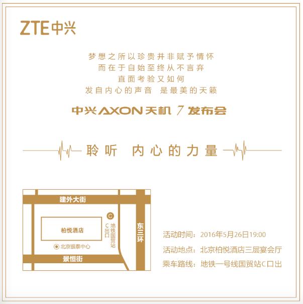 ZTE Axon 7 Invite