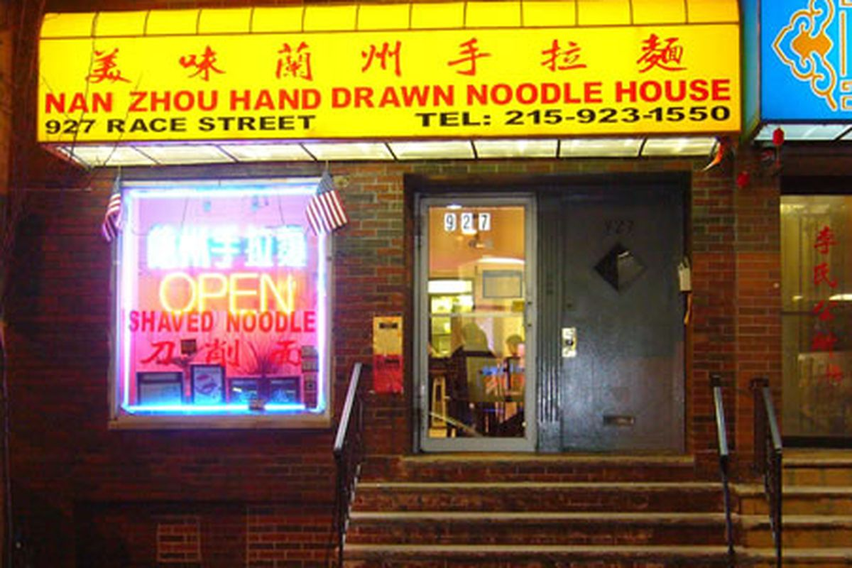 The old Nan ZHou is soon to be Happy Noodle Bar