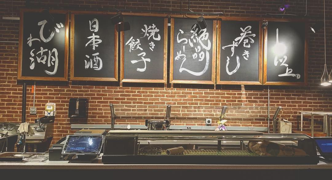 Snappy Ramen Moves Across Davis Square And Reopens Today As
