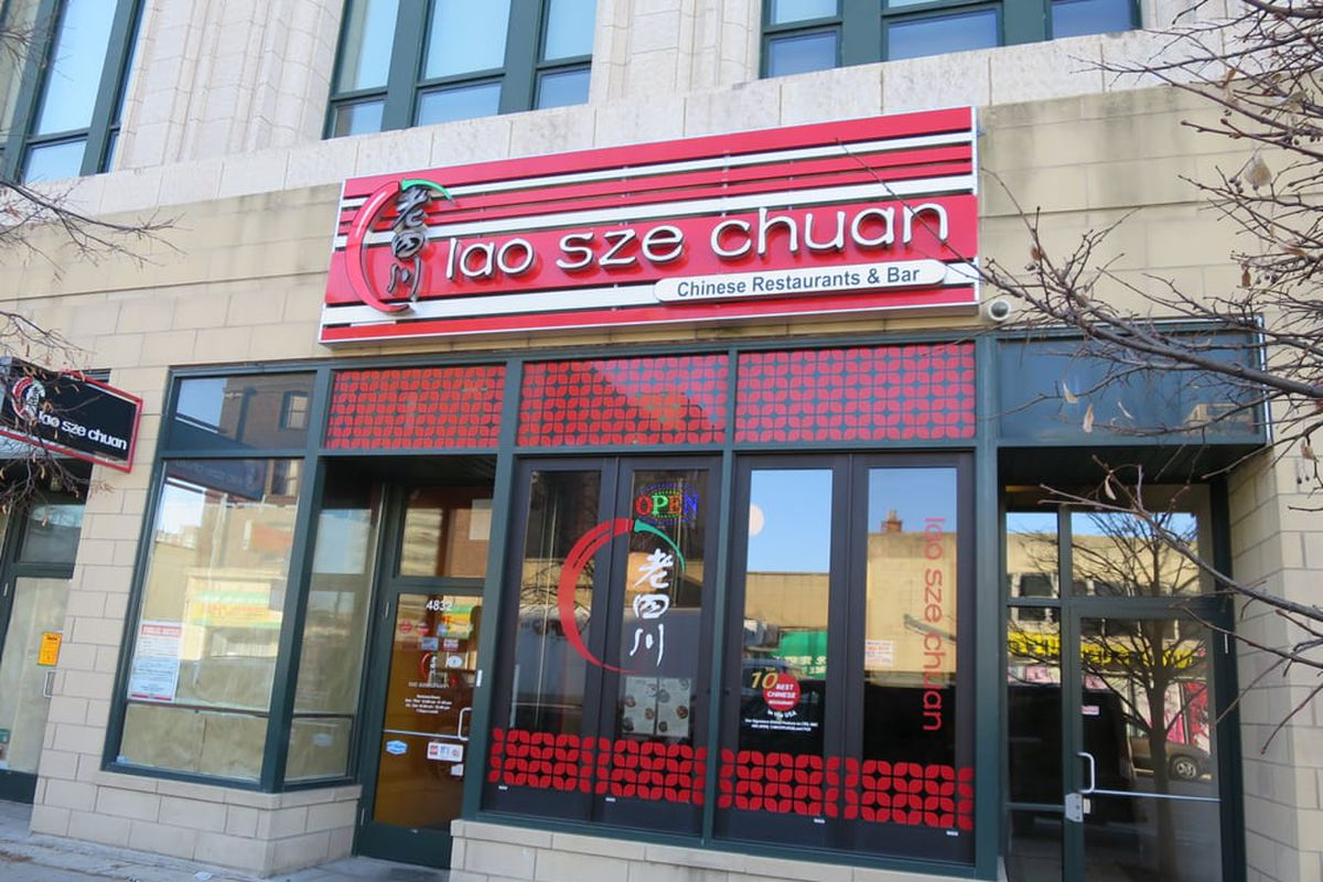 lao sze chuan uptown closedhealth department for mouse