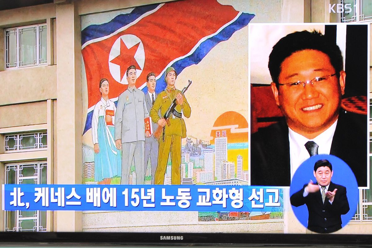 A 2013 South Korean broadcast about American Kenneth Bae, then held in North Korea