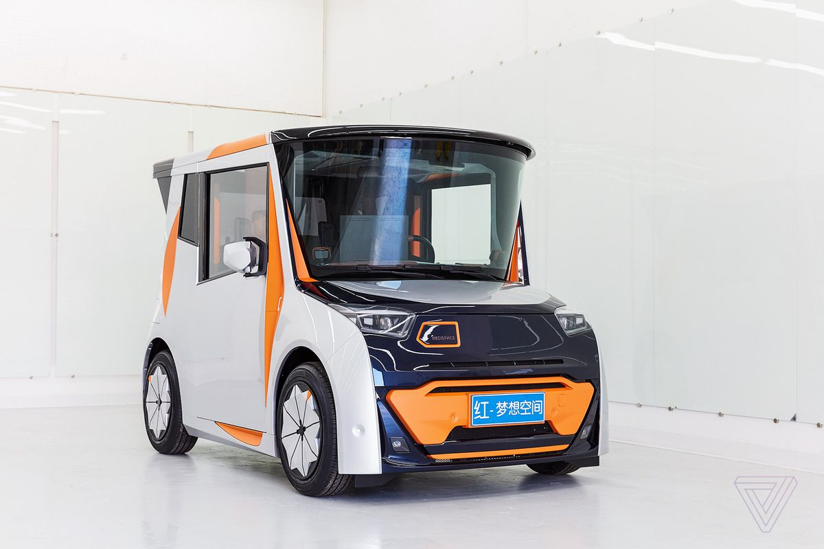Rede Electric Car Designed By Chris Bangle