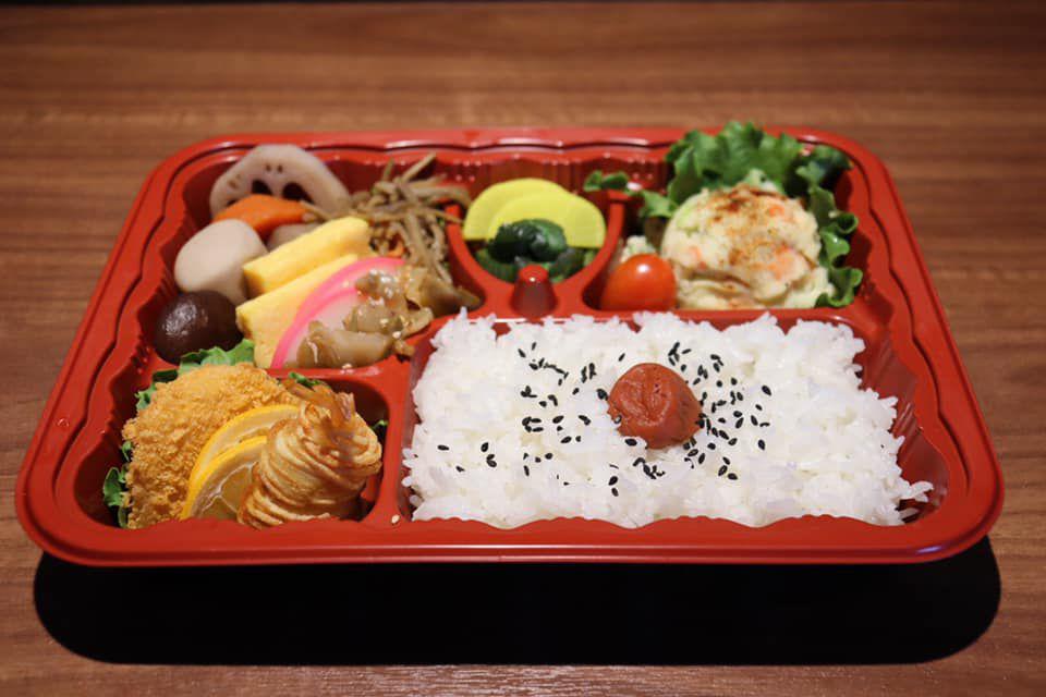 A bento box at Izakaya Go