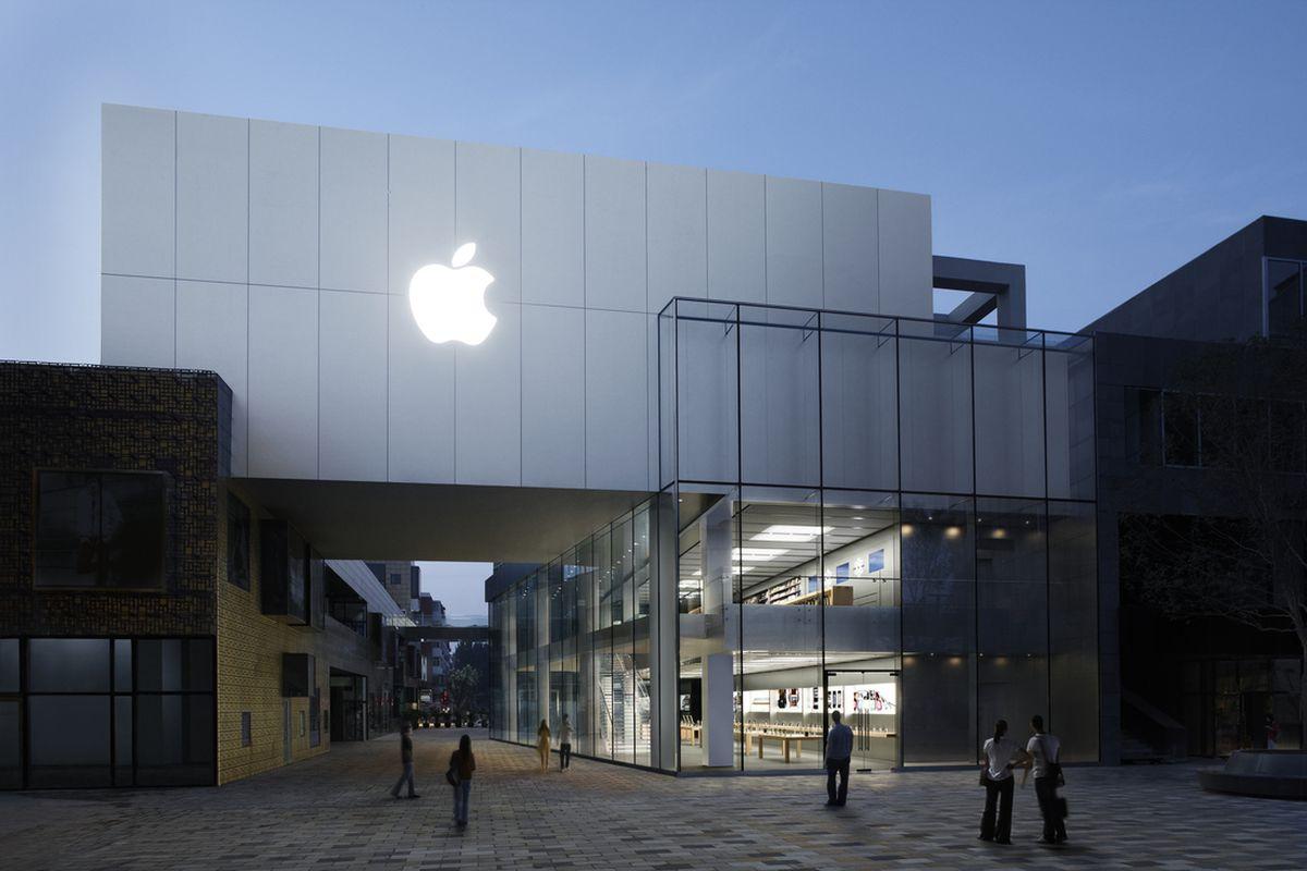 Apple Store Beijing