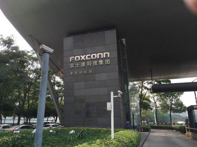 Entrance to Foxconn's Shenzhen facility