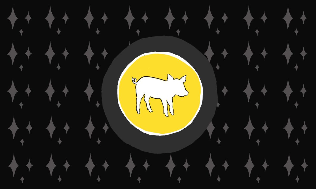 An illustration of a white baby pig inside a yellow circle, against a black background.