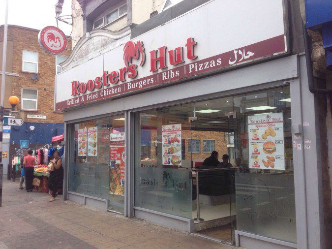 Roosters Hut fried chicken shop in Peckham, London