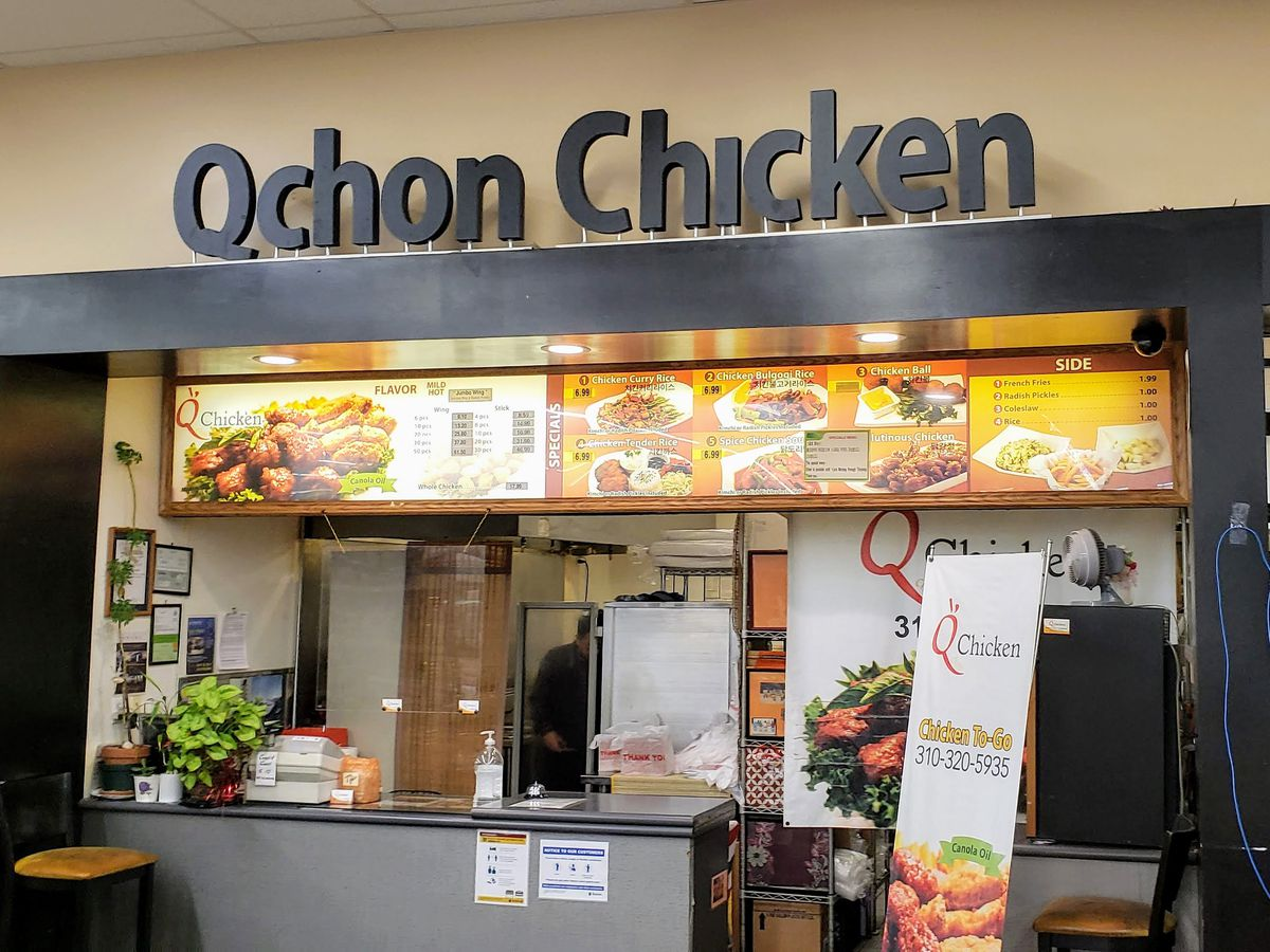 Qchon Chicken storefront in S-Mart in Torrance, California.