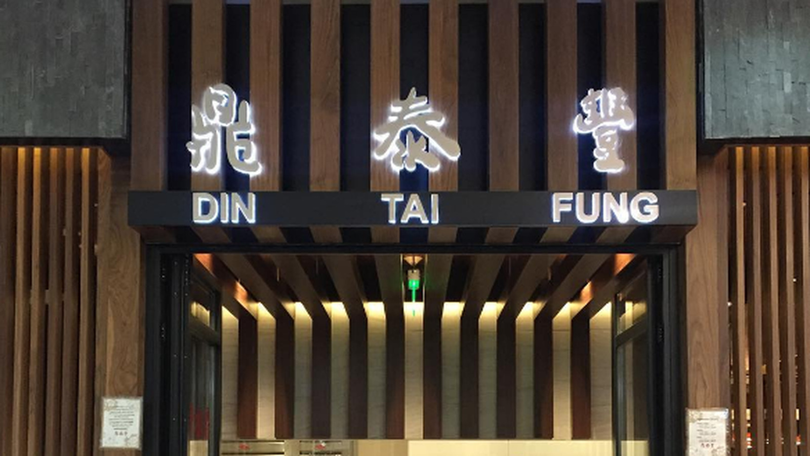 Craigslist Twin Cities >> Din Tai Fung Reservations Now Going for $50 on Craigslist ...