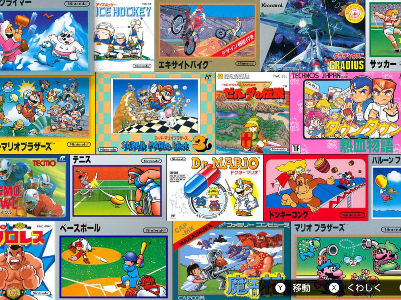 Nintendo Switch Online How To Play Japanese Famicom Games The Verge