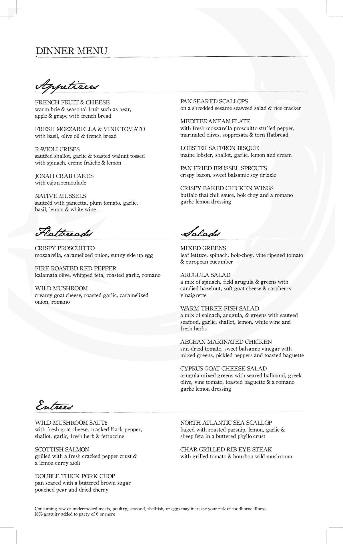 treehouse menu