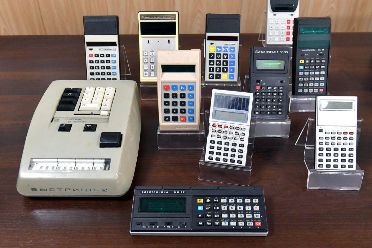 Interactive museum of old computers in Minsk, Belarus