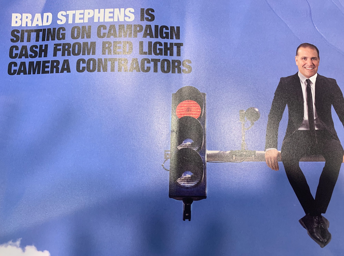One of several campaign fliers sent by the Illinois Democratic Party to potential voters, taking aim at GOP state Rep. Bradley Stephens over donations he accepted from a red-light camera contractor.