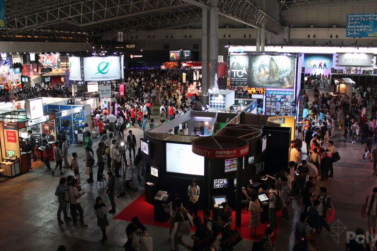 Games Expo