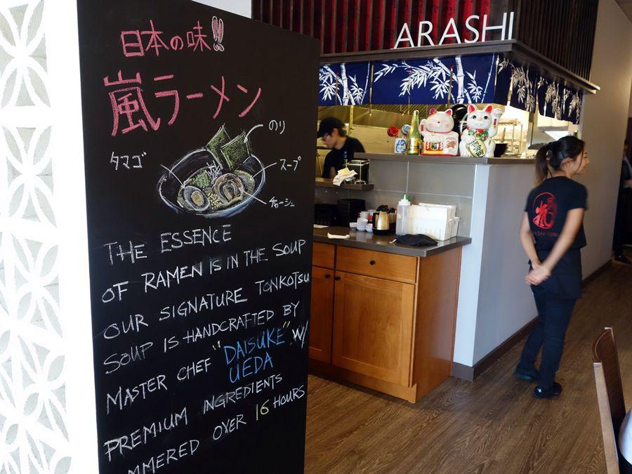 arashi ramen sign jay friedman