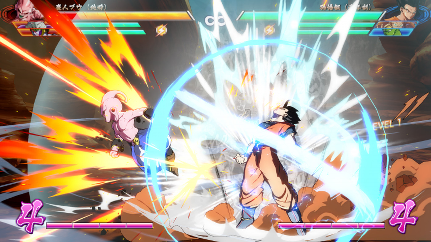 dragon ball fighterz is the purest and most accessible dbz game in years the verge - Dbz