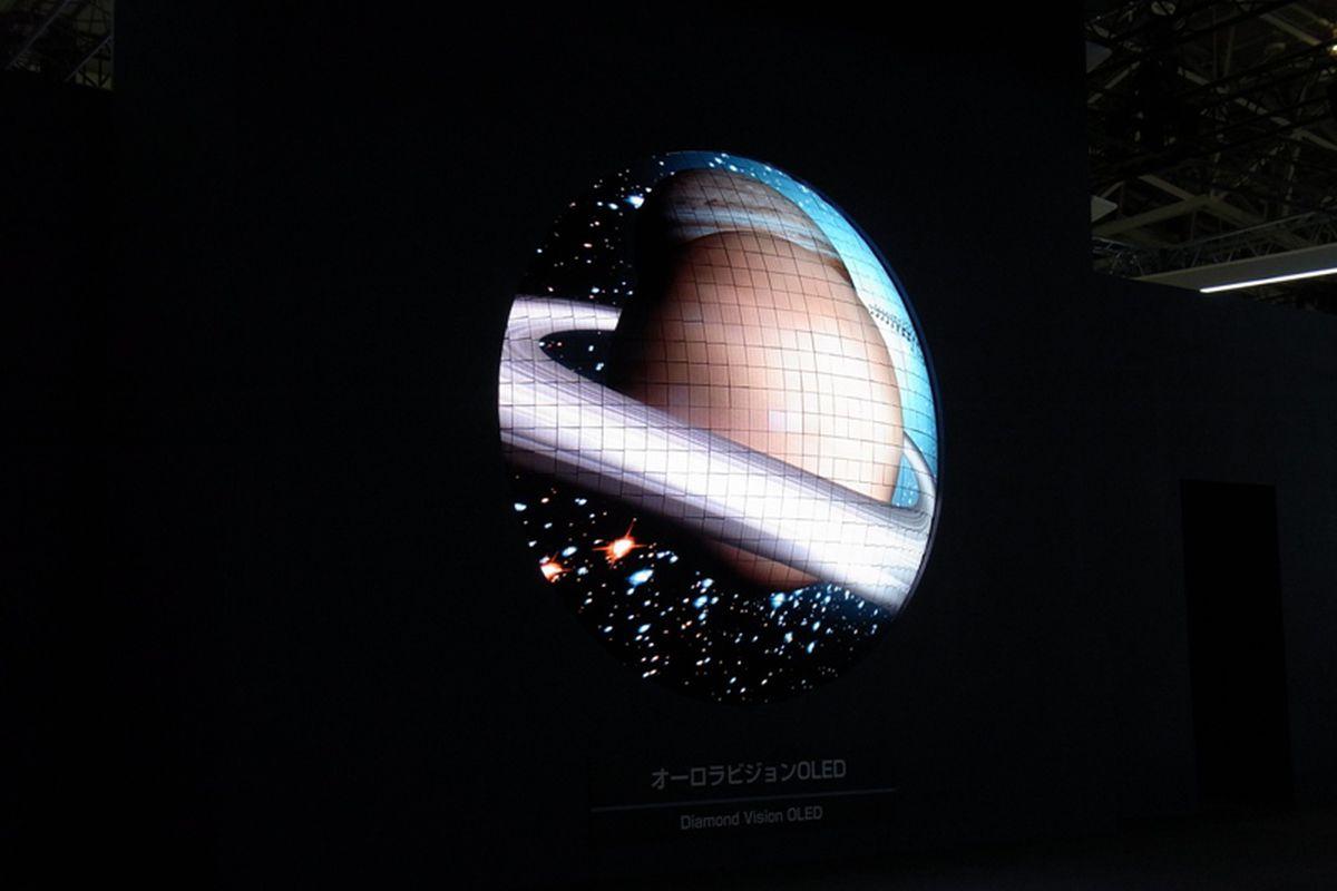 Mitsubishi hemisphere display