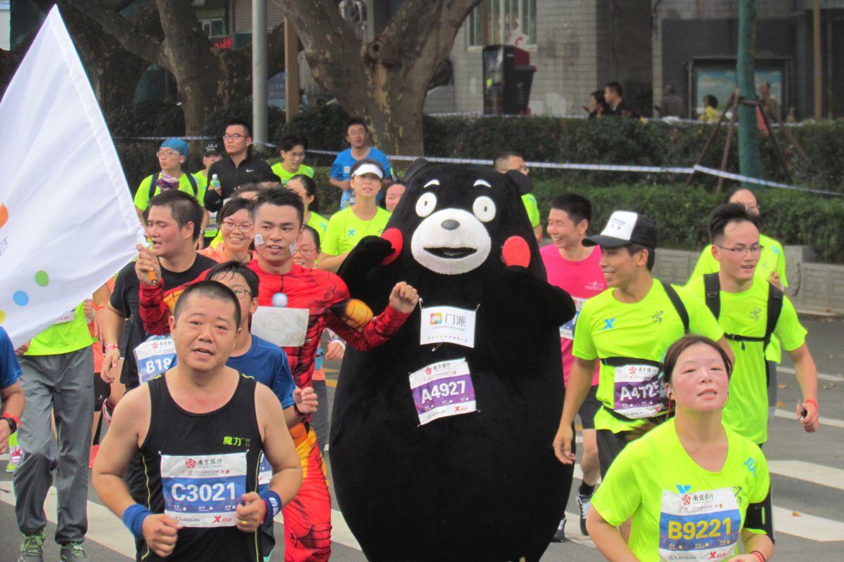 2016 Nanjing Marathon