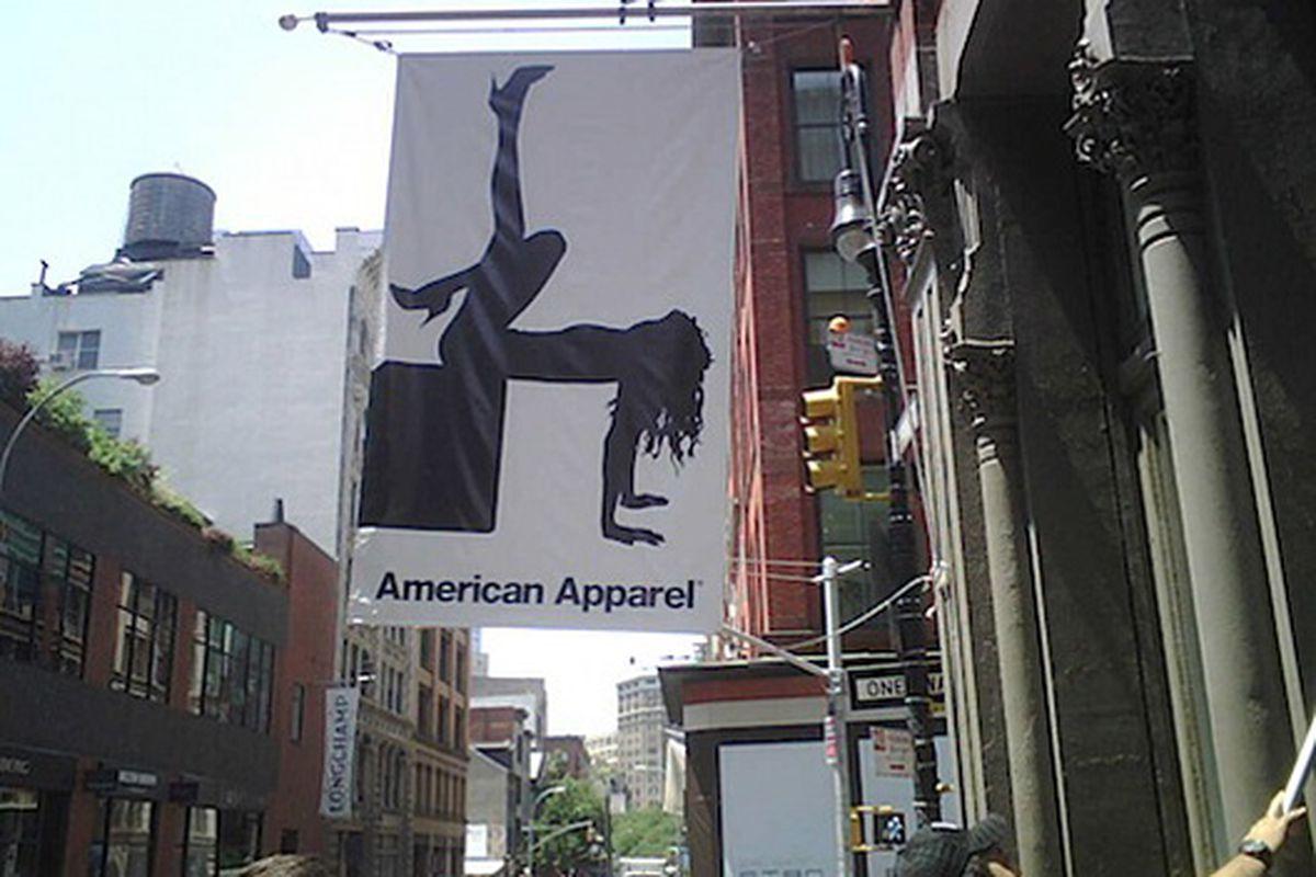 "American Apparel's Soho flag via <a href=""http://www.psfk.com/2009/06/pic-american-apparel-laid-back-flag.html"">PSFK</a>"