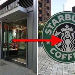 """<a href=""""http://eater.com/archives/2012/06/04/starbucks-buys-sfs-bakery-chain-la-boulange-for-100m.php"""">Starbucks Buys SF Bakery Chain La Boulange For $100M</a>"""
