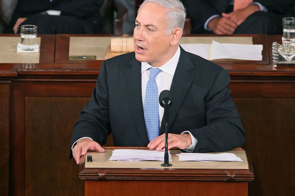 A previous Netanyahu address to a joint session of Congress.