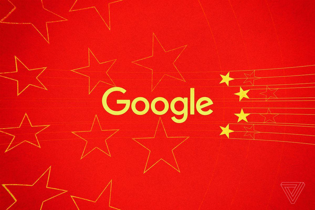 Google's prototype Chinese search engine reportedly links searches