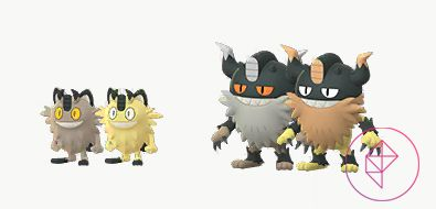 Shiny Galarian Meowth and Perrserker with its normal forms. Shiny Galarian Meowth is a light yellow, like Kantonian Meowth. Shiny Perrserker has brown fur.
