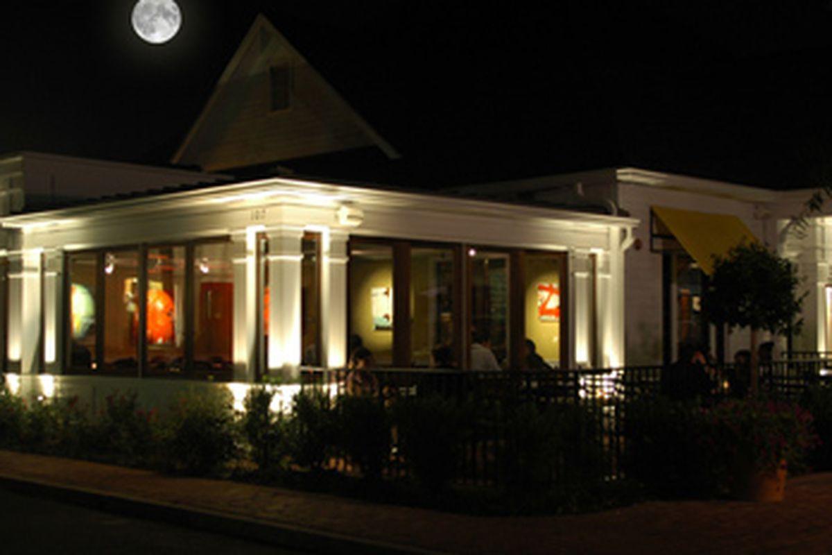 SOHO restaurant.