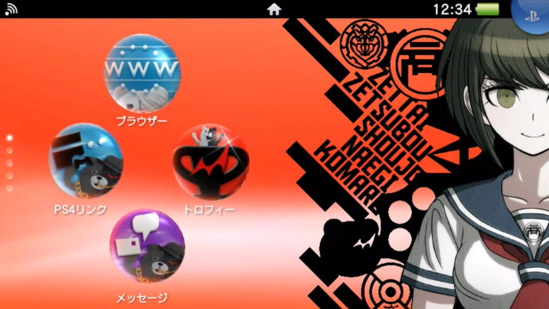 PS Vita theme