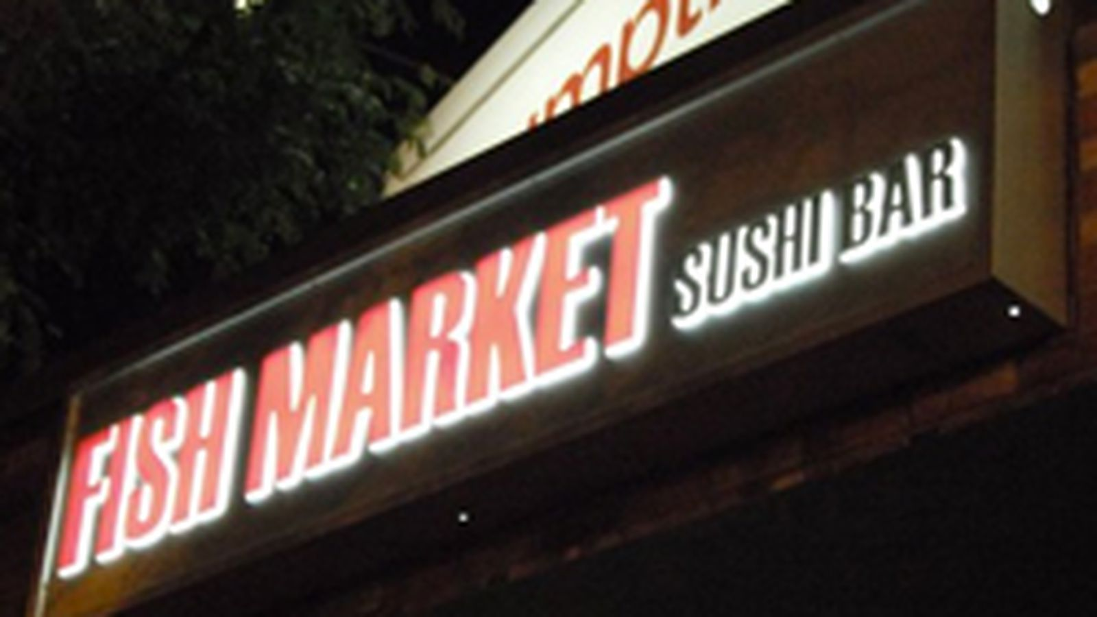 Fish market gets beer wine and late night fun eater boston for Fish market allston