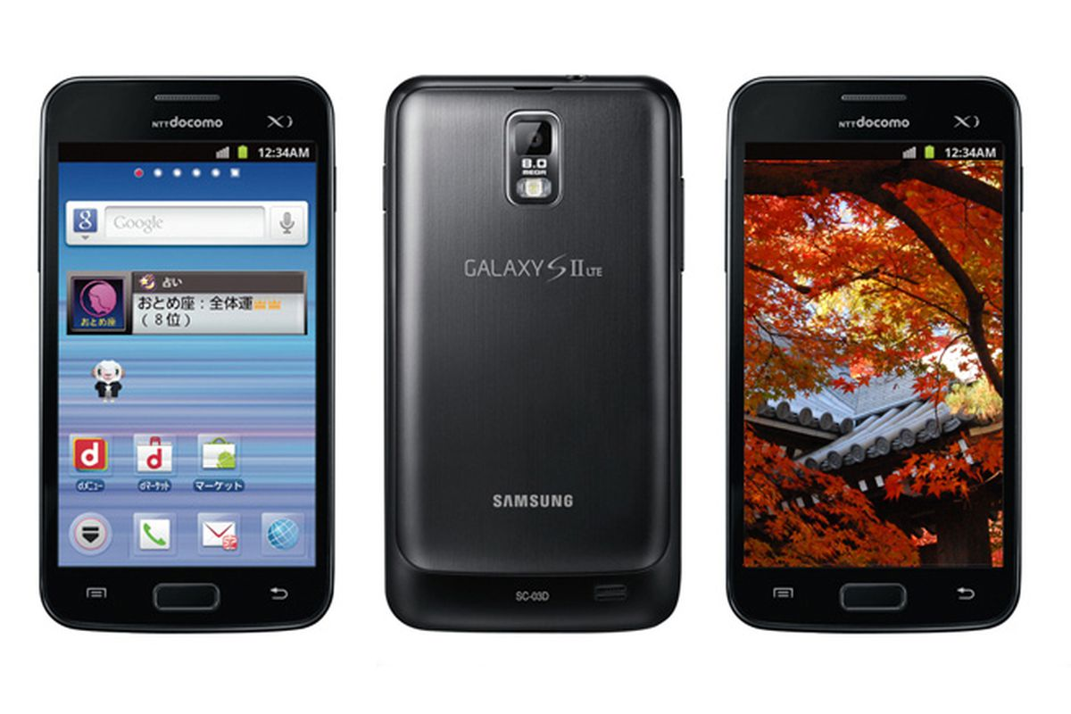 NTT Docomo releases Galaxy S II LTE, country's first LTE ...