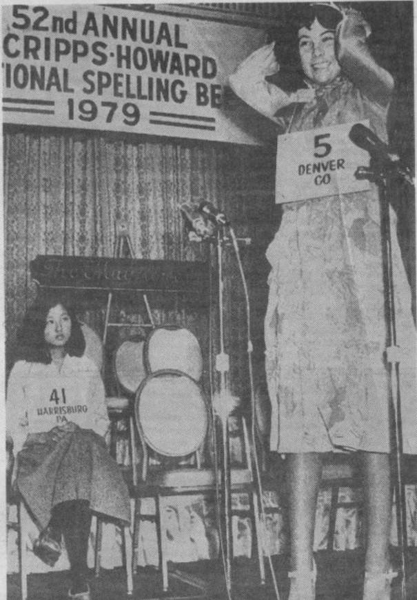 Katie Kerwin McCrimmon, the 1979 champion.