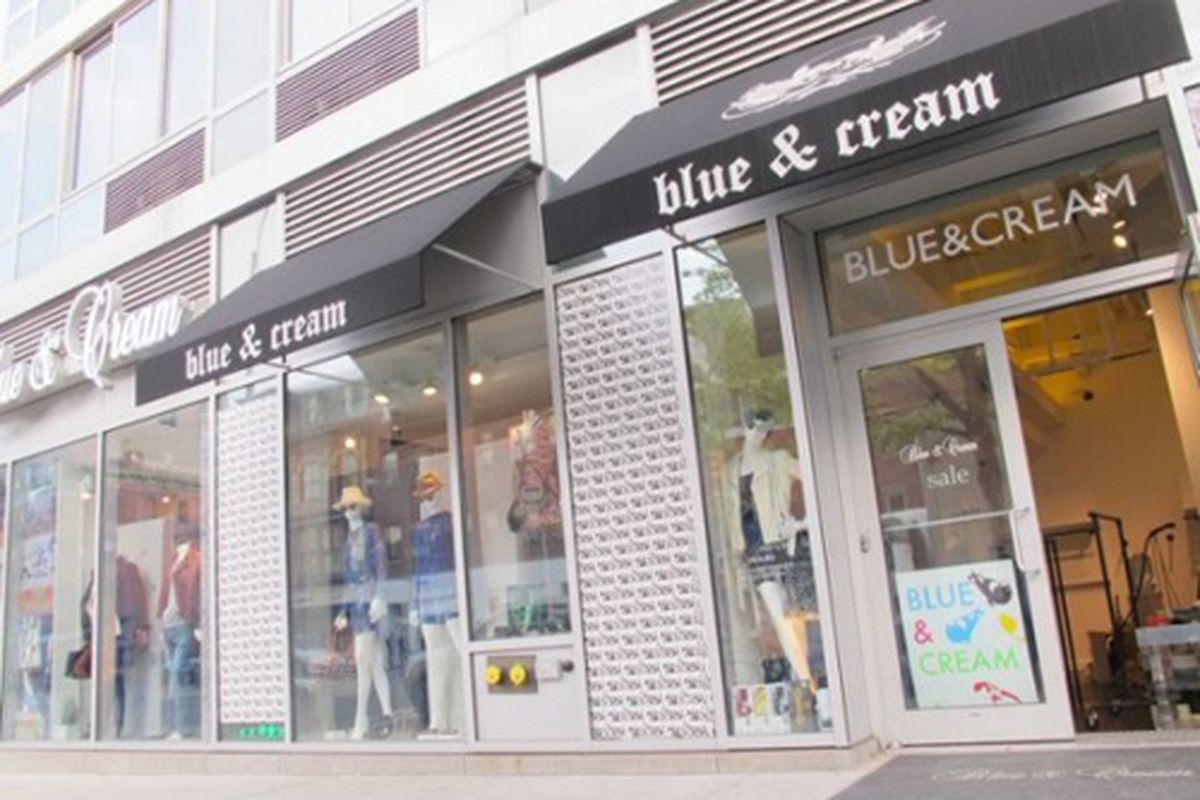 """Image via <a href=""""http://www.boweryboogie.com/2012/04/upscale-blue-cream-honors-downscale-mars-bar/"""">Bowery Boogie</a>"""