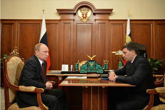 Putin Kobylkin meeting