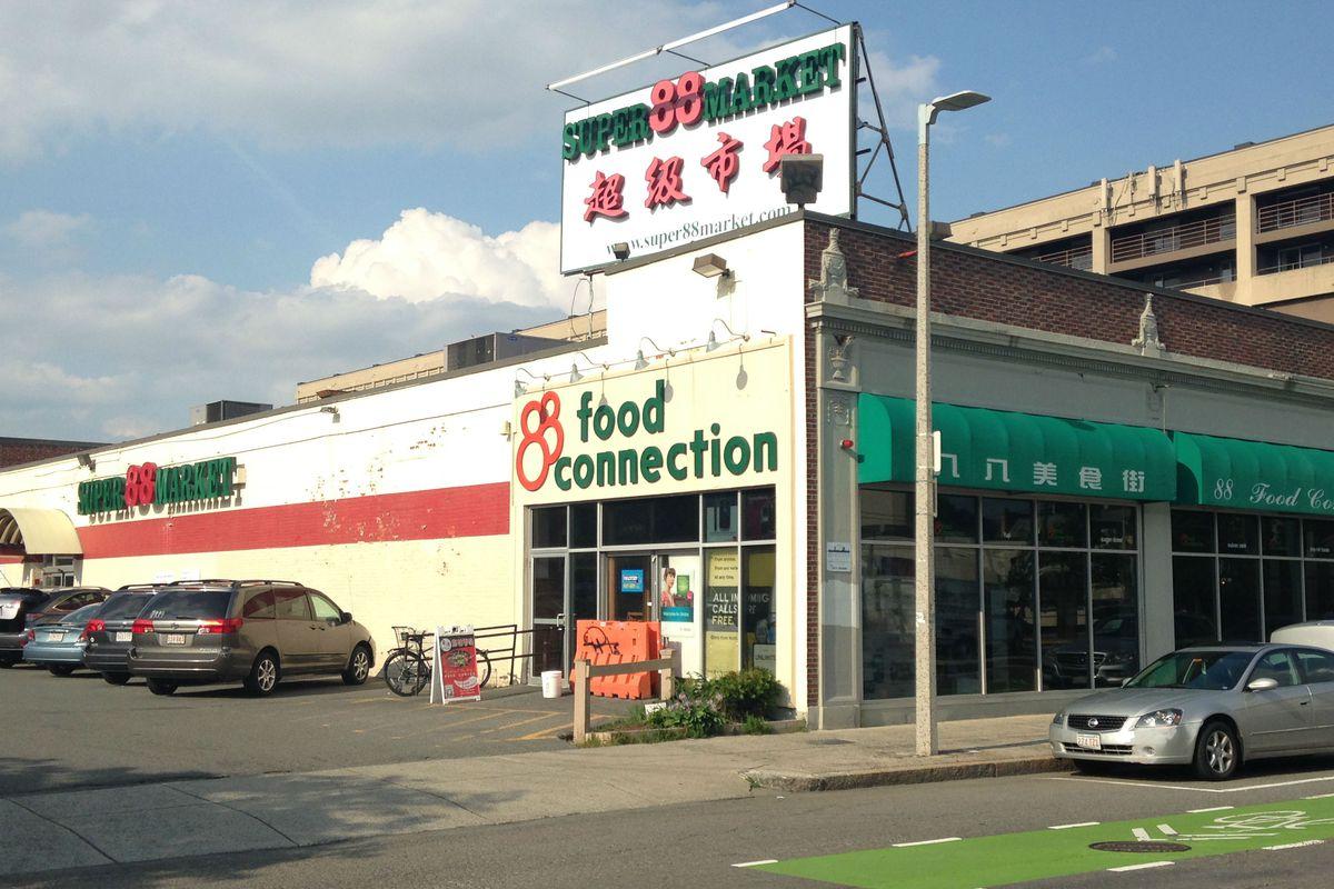 Super 88 Market in Allston