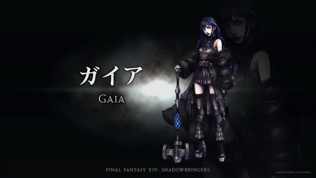 Gaia, the new high-end raid character, comes with Shadowbringers.