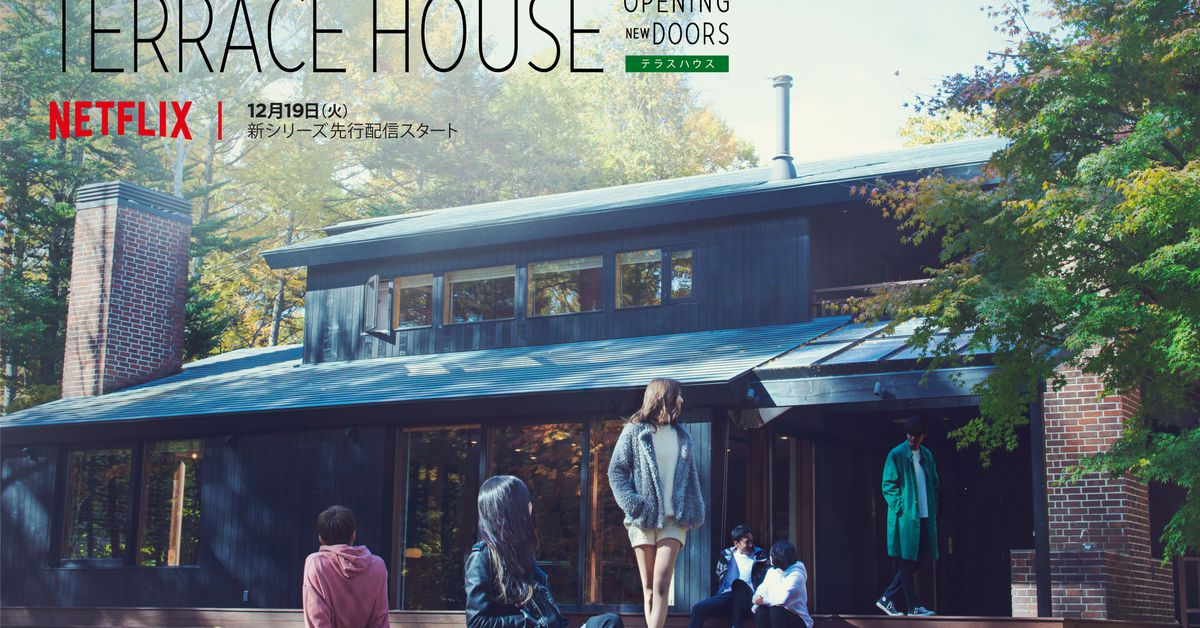 Terrace house the nicest reality show on television for Terrace house season 3