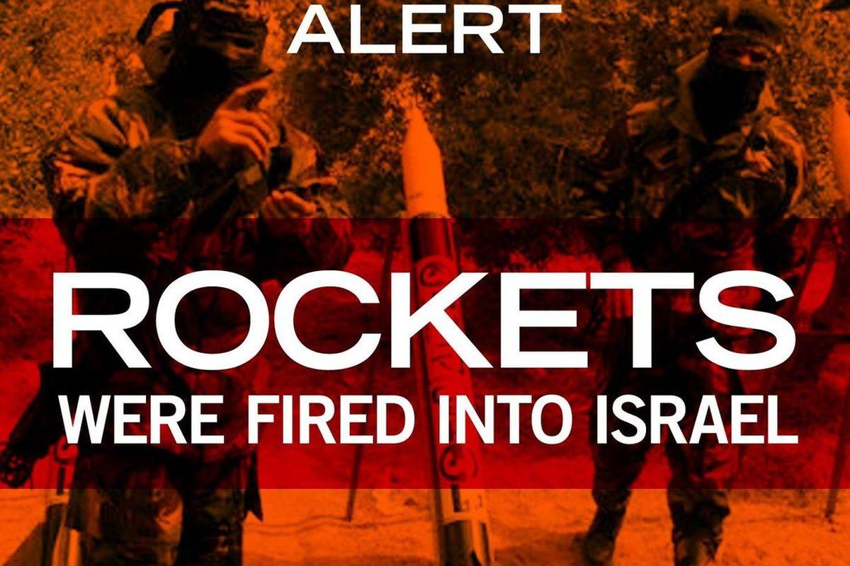 IDF Flickr 2