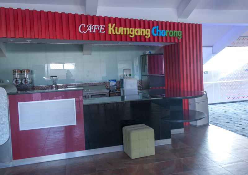 An empty cafe at the Mount Kumgang tourism site.