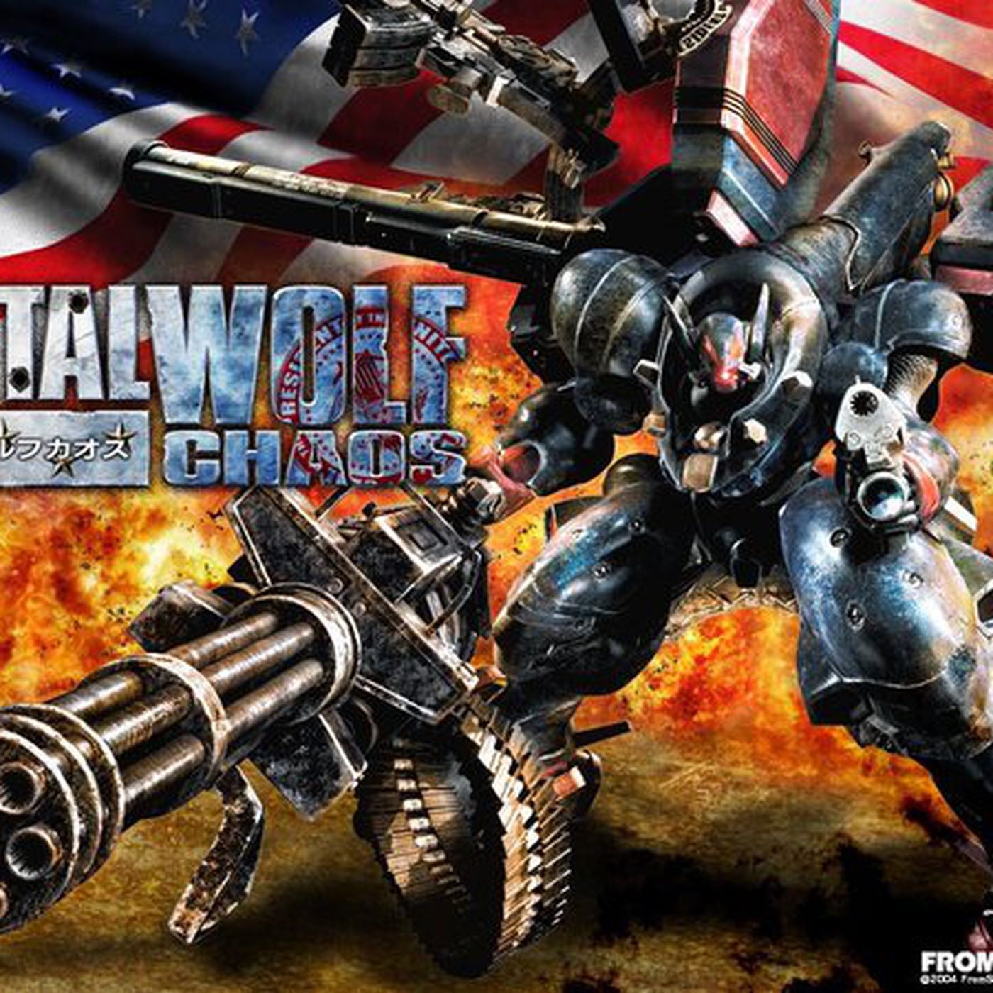 How a tweet brought cult classic Metal Wolf Chaos back to